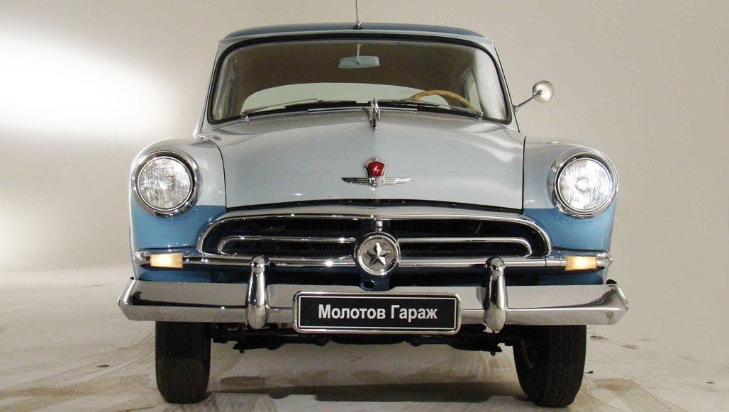 Волга ГАЗ-21 (первая серия)